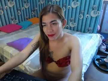 kissmebea69 chaturbate