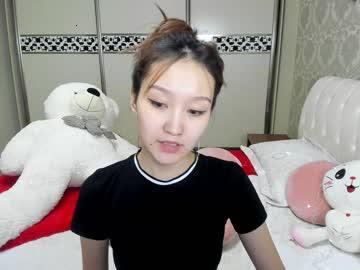 View seon_mi capture